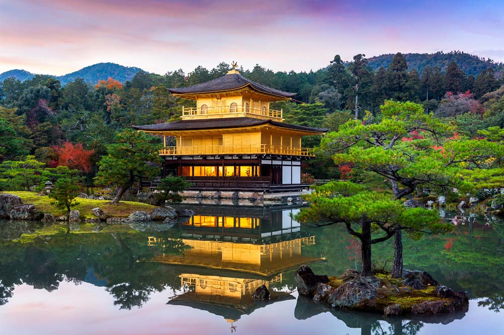 See the temples and gardens of Kyoto Japan