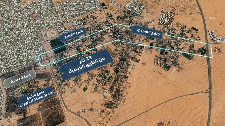 The Al Khawaneej Corridor and Mushrif Park Improvement Project'