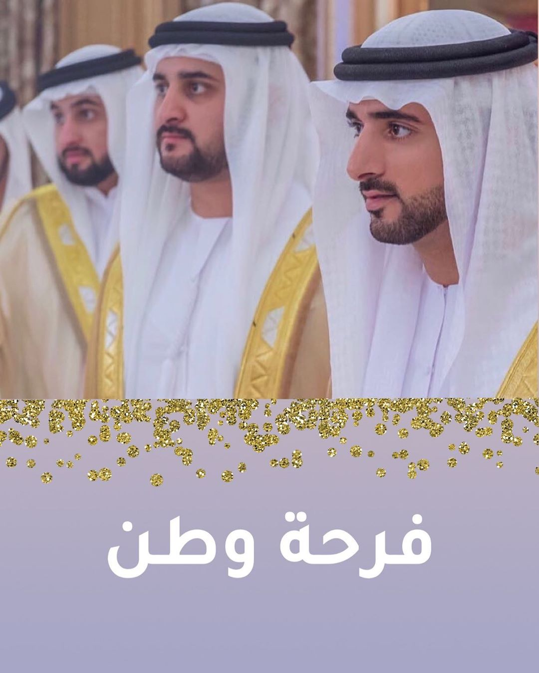 Dubai Crown Prince Sheikh Hamdan Wedding Marriage