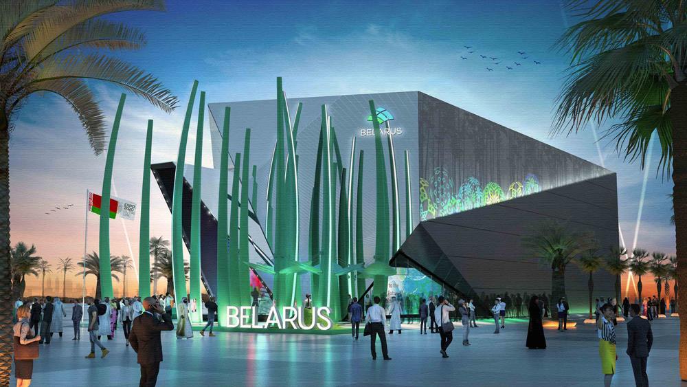 Belarus Expo 2020 Dubai Pavilion