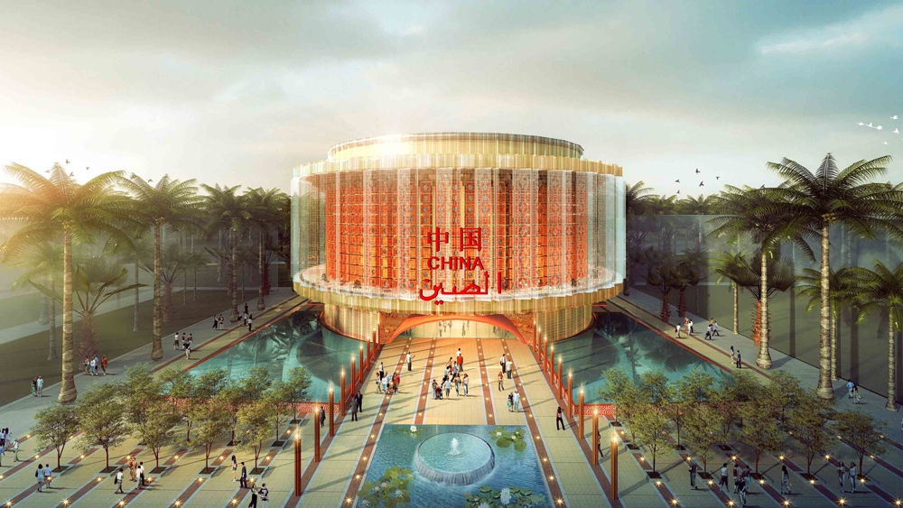 china Expo 2020 Dubai Pavilion