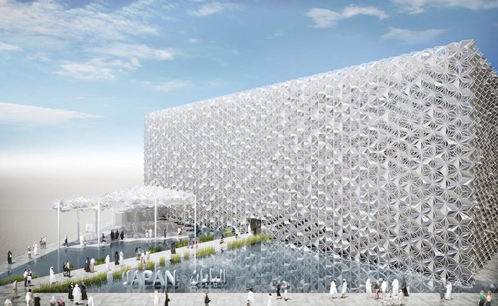 Expo 2020 Dubai Pavilion