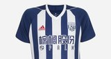 West Bromwich Albion - Sponsors can often make or break a kit. In the case of West Brom we feel like we've got one of those rare situations where the sponsor actually improves the overall aesthetic. Something about it just looks...cool. So big ups to the logo team at Palm Eco–Town Development Company Limited for making something that looks cool to ignorant westerners like myself. 9.5/10