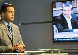 Al-Aqsa: Palestine's defiant TV channel