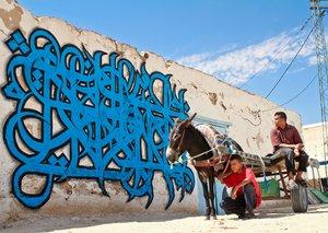 Lost Walls: A graffiti road trip through Tunisia