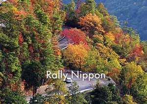 VIDEO EXCLUSIVE: One the road with Rally Nippon 2014 and Dunhill