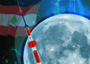Lebanon to the Moon