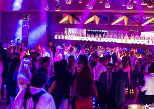 Exclusive: Inside 2016's most stylish party