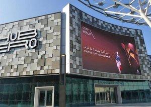 HubZero: the region's first indoor video game park