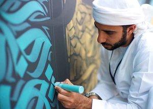 Understanding 'calligraffiti'