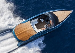 Aston Martin made a powerboat