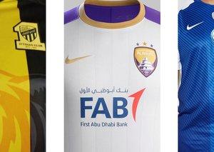 5 best new Middle East football jerseys