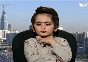This is the most beautiful child in Saudi Arabia