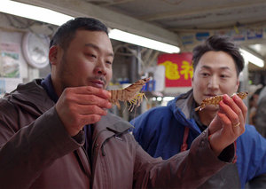 David Chang's 'Ugly Delicious' is a brilliant take on food television