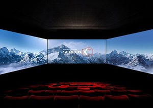 What is the 270-degree cinema? And why is it in Dubai