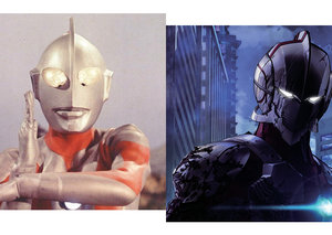 The new Ultraman Netflix series looks most excellent