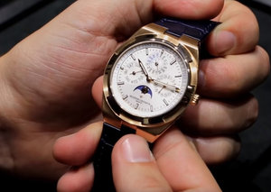 This is the Vacheron Constantin watch you need in your life
