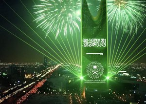 You can now get a visa to Saudi Arabia in 24 hours