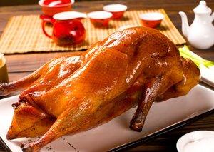 Zheng He's Roast Peking Duck | Esquire Eats