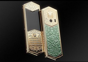 A $37,000 'Gold Sheikh' phone was created in honour of Sheikh Zayed