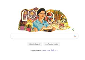 Today's Google Doodle celebrates Egyptian painter Inji Aflatoun