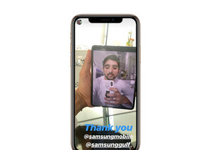 Prince Hamdan got an exclusive look at the Samsung Galaxy Fold