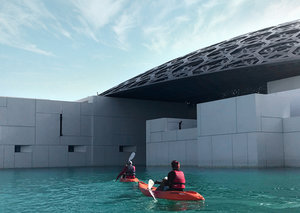 You can now add kayaking around the Louvre to your bucket list