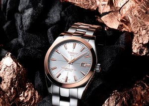 Tissot releases new 'Gentleman Automatic' collection