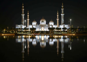 Eid Al Fitr holiday dates for the private have been announced