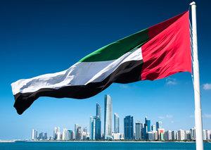 Dates for Eid Al Adha holidays in the UAE announced