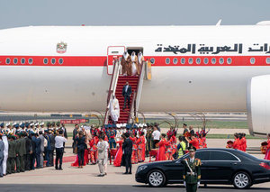 Sheikh Mohammed bin Zayed just got the most royal welcome in China