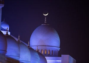 There will be two Ramadans in a year in 2030