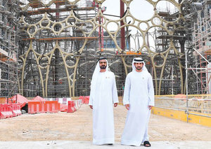 Sheikh Mohammed and Sheikh Hamdan paid a visit to Expo 2020