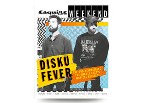 Dar Disku: the Bahraini duo re-imagining Middle Eastern musical heritage
