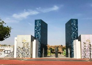 Dubai's Quranic Park has been named as one of the World's Greatest Places to visit