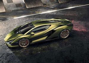 Live: First look at Lamborghini's new hybrid supercar Sian at Frankfurt Motor Show