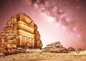 The most beautiful images from Saudi Arabia as it welcomes tourists for the first time