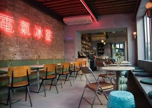 Beirut's Electric Bing Sutt named one of top 50 bars in the world