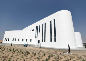 Dubai creates world's largest 3D printed building
