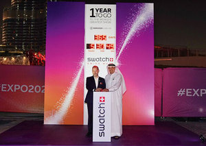 Swatch revealed as official timing provider at Expo 2020 Dubai