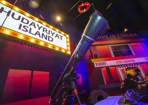 Abu Dhabi is with getting a pop-up drive-in cinema on Hudayriyat Island