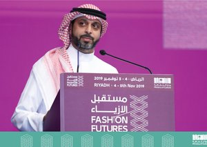 Saudi announces the creation of a new Fashion Commission
