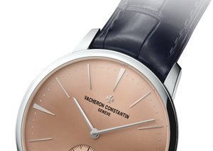 Vacheron Constantin unveils an exclusive timepiece dedicated to the Middle East