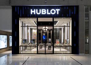 Inside Hublot's new Dubai Mall boutique