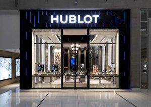 Inside Hublot's new Dubai Mall boutique