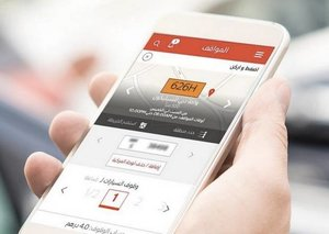You can now Dubai parking loyalty points using this app