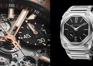 The best watches from LVMH watch week