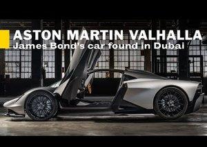 Aston Martin Valhalla: Finding James Bond's hypercar in Dubai