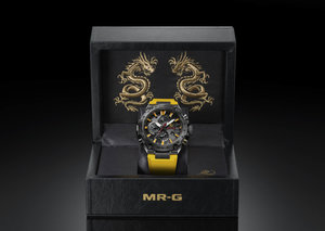 G-Shock unveils bright yellow Bruce Lee watch