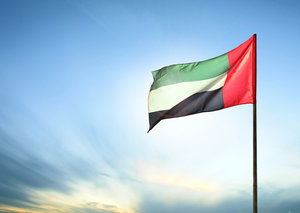 UAE Nation Brand has released an 'inspirational' video with a core message: trust